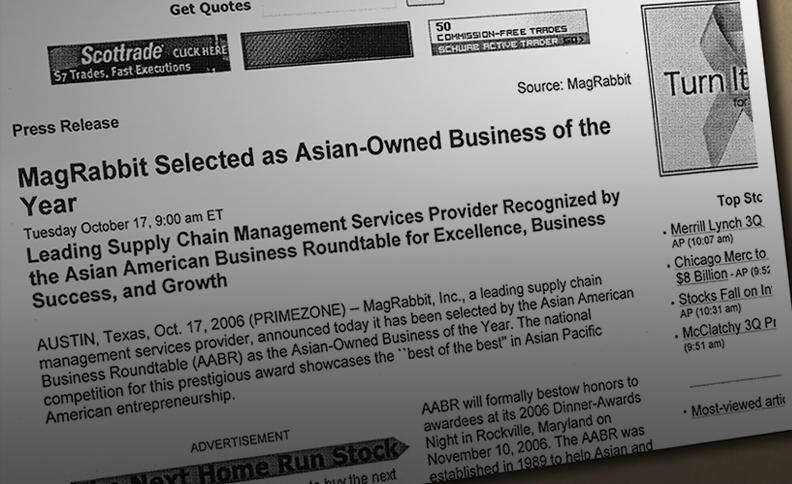 2006 Asian Owned Business of the Year (Asian American Business Roundtable)